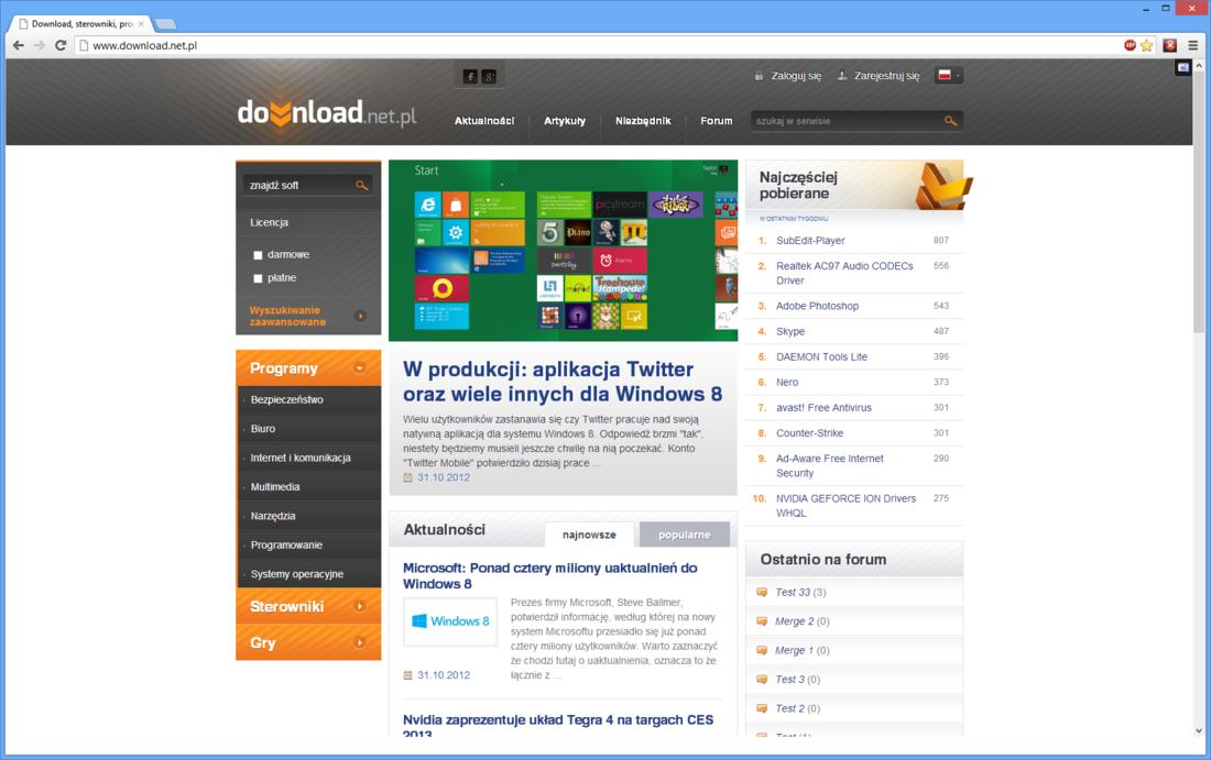 Google Chrome 52 0 2743 82 - 32-bit Download | Descargar | Navegadores